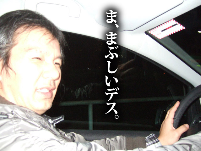 2009_1010_021916-DSCF9934のコピー.jpg