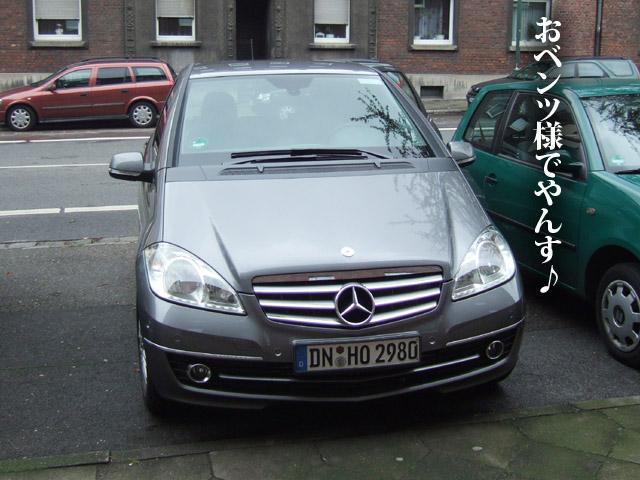 2009_1010_195746-DSCF9957のコピー.jpg